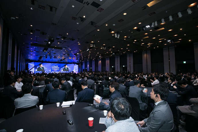asian-leadership-conference-f