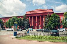 Universidad_Roja_de_Kiev