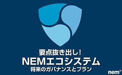 NEMjapon
