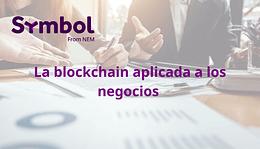 Cómo usar blockchain para tu negocio